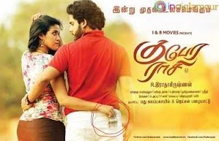 Kubera Rasi (2015) Hindi - Tamil Dual Audio Download 300mb HDRiP