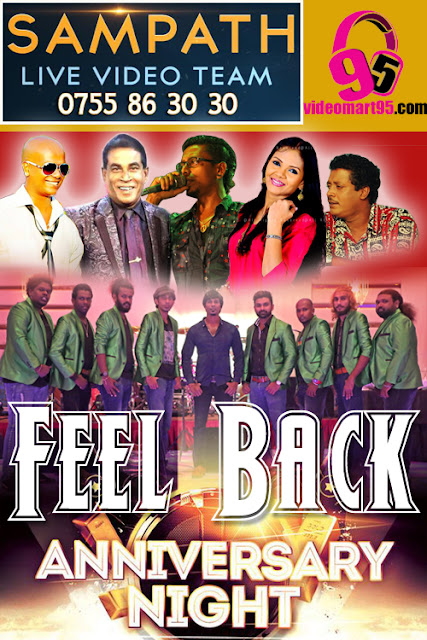 FEEL BACK LIVE AT AMBALANGODA 2017