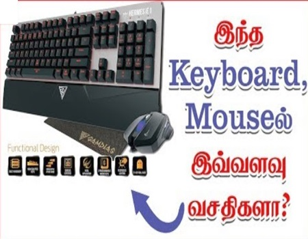 Gamdias Hermes E1 Gaming Keyboard With Demeter E2 Optical Mouse Unboxing & Review in Tamil