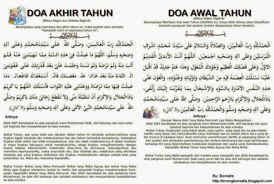 doa menyambut tahun baru islam