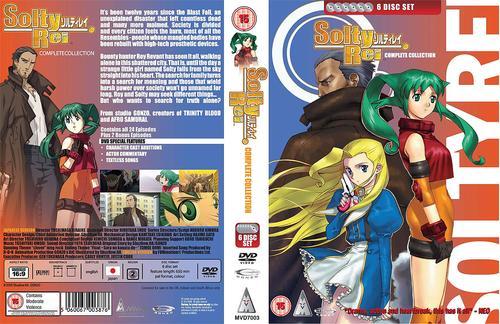 Solty Rei Torrent - DVDRip