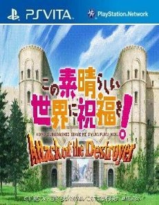 Konosuba: Attack of the Destroyer (English Patched) PS Vita