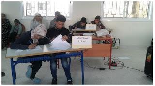 الثانوية الإعدادية سيدي بنحمدون برشيد:نشاط تربوي  بمناسبة اليوم العالمي لمكافحة داء السيدا