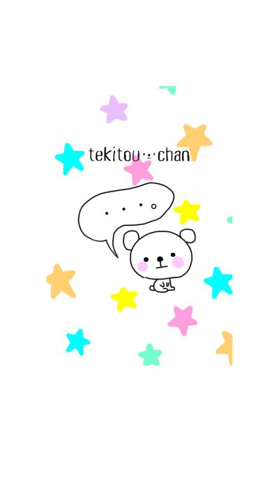 Tekitou-chan