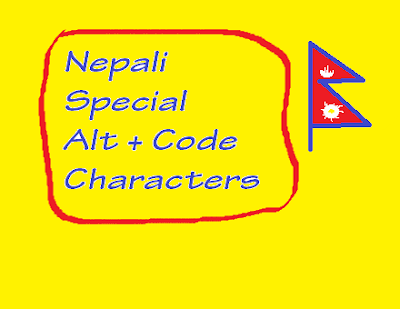 Nepali Special Alt + Code Characters -- Drawing
