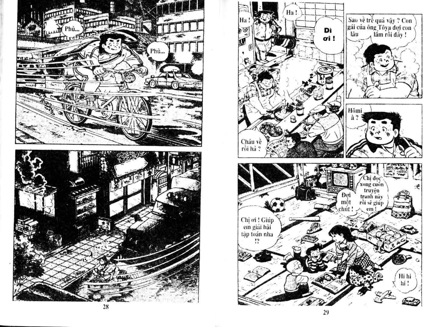 Ashita Tenki ni Naare chapter 11 trang 13