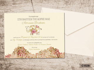 elephant themed greek baptism invitations boho style