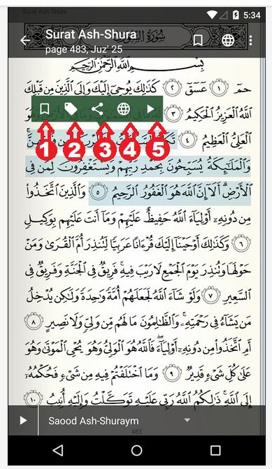 Petunjuk penggunaan menu aplikasi Quran Android