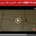 mbc1 online mbc1 بث مباشر بدون تقطيع