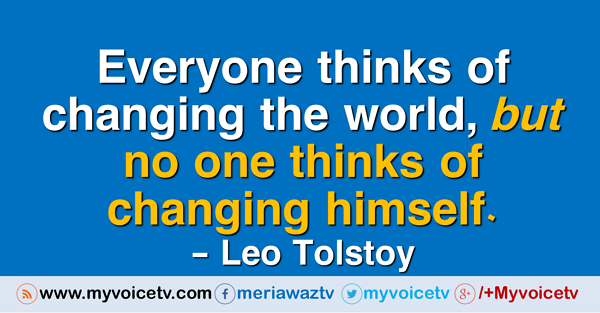 #Quote - Everyone thinks of changing the world...read full >>