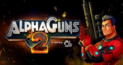 Alpha Guns 2 Apk + Mod Download (Unlimited money)
