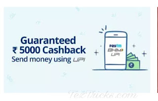 """Paytm UPI loot Offer / Earn Real Money in Bank  / Rs.5000 free Paytm Cash / Free Rs.5000 Paytm Cash Offer   Hope you're enjoying our Free Recharge Tricks as well Tez Tricks. Now Paytm Came with a loot Offer through which You can earn Upto Rs.5000 Guaranteed  Paytm Cash Without any investment. Paytm UPI Rs.5000 Cashback Offer: We hope You have enjoyed Many UPI Offers till Now. Paytm is offering many offers day by day, There are new offers currently running on Paytm App.    On creating new Paytm UPI address & Completing a Transaction of Rs.50 or more same day ( You can Send to your Tez UPI ID ) You will Get Rs.50 Cashback and now Get Rs.1 Paytm cash On Every UPI Transaction upto Rs.5000. Paytm is Offering Rs.1 Cashback On Every transaction made using Paytm UPI. In other Other Bank, there is UPI Limit,You can do 20 Transaction in a Day on other UPI address but If You do the transaction on """"Paytm Payment Bank"""" transaction you can do more than 20, Means Unlimited  ( So Become a Verified Paytm User by KYC Verification & Open Paytm Payment Bank) transactions so Each Day You can earn Rs.20 or More. Now grab this offer and Earn Guaranteed Paytm Cash Everyday till jan 8 2017 So follow below Steps and get This paytm UPI Offer  How To Get Paytm UPI Offer & Earn Rs. 5000 ?   1.Download Paytm App or if You already Have Paytm App then click on UPI option on the App.  2.Now verify the SIM card using Sending SMS by Paytm App-Sim must be inserted into your smartphone.  3.After Verification, you will Get Paytm UPI Address which is YourMobileNumber@paytm  4.Now Do Transaction Using UPI and get Rs.1 cashback on Every Transaction.You can Use Your Same UPI Account to Transfer on Other App like TEZ or PhonePe You will Also get Rs.75 cashback On First Transaction on first UPI txn and Rs.51 on Tez  5.Now Wait for 48 hours to get cashback in Paytm Wallet.   * You will get Get Maximum Cashback per transaction is Rs.1 * So send Rs.1 each time..  Tip: * You Can also  Register Your Other Bank in """