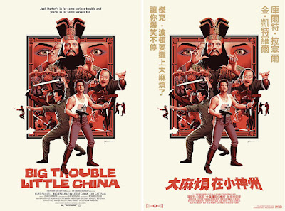 Big Trouble In Little China Movie Poster Screen Print by Phantom City Creative x Mondo