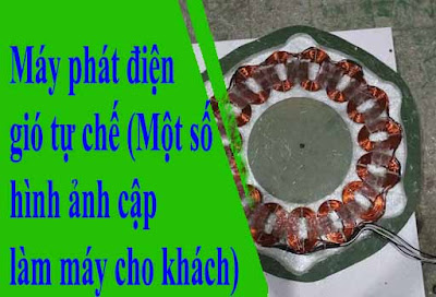 may-phat-dien-gio-tu-che-mot-so-hinh-anh