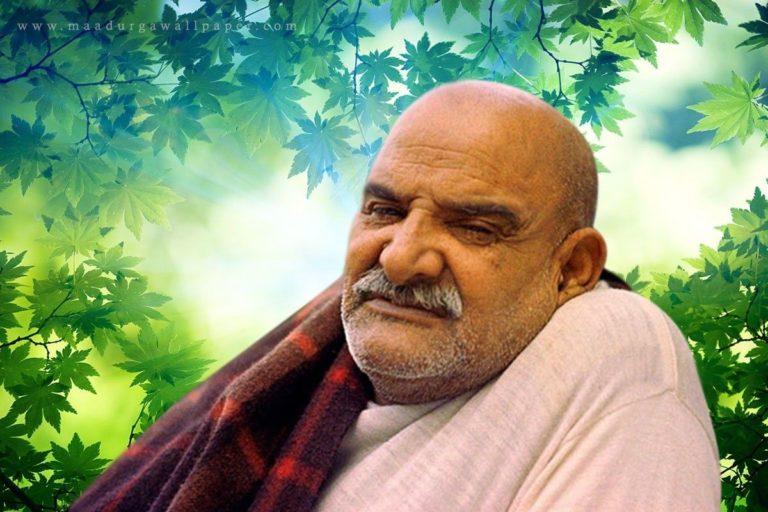 Hinduism: Neem Karoli Baba