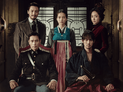 Mr Sunshine, Drama Korea, Korean Drama, Drama Korea Mr Sunshine, Korean Drama Mr Sunshine, Review By Miss Banu, Blog Miss Banu Story, Korean Drama Review, Sinopsis Penuh Drama Korea Mr Sunshine, Mr. Sunshine Cast, Pelakon Drama Korea Mr Sunshine, Lee Byung Hun, Kim Tae Ri, Yoo Yeon Seok, Kim Min Jung, Byun Yo Han, Kim Kap Soo, Kim Eui Sung, Kim Byung Chul, Jo Woo Jin, David McInnis, Poster Drama Korea Mr Sunshine, Sad Ending, Ending Drama Korea Mr Sunshine, 2018, TVN, Drama Sejarah, Righteous Army, Watak Dalam Drama Korea Mr Sunshine, Eugene Choi, Go Ae Shin, Kim Hee Sung, Goo Dong Mae,