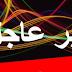 عاجل عفرين : قوات الشهباء تتقدم و9كم فقط تبعدها عن الباب