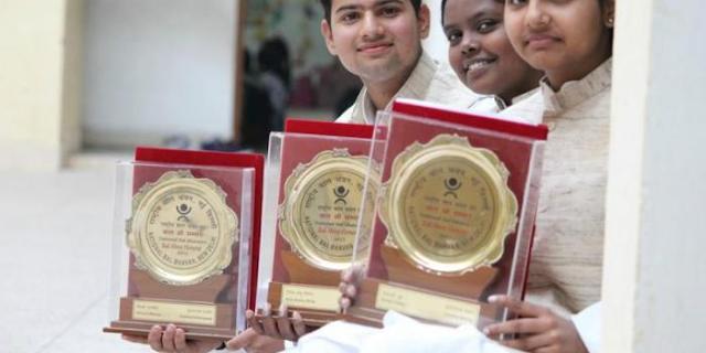राष्ट्रीय बाल पुरस्कार 2018: पूरी जानकारी एवं ONLINE आवेदन यहां करें | NATIONAL CHILDREN AWARD