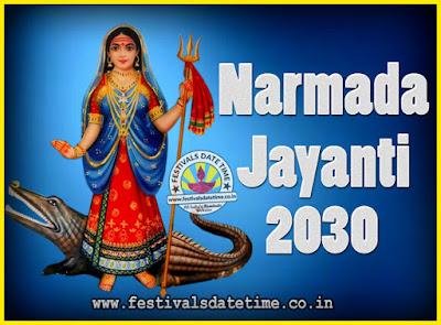 2030 Narmada Jayanti Puja Date & Time, 2030 Narmada Jayanti Calendar