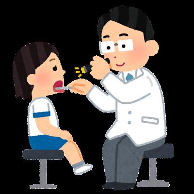 喉の検査のイラスト(学校の健康診断・女の子)