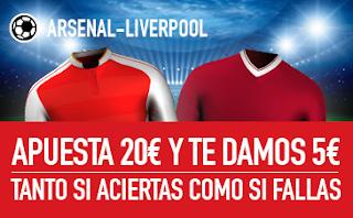 sportium promocion Arsenal vs Liverpool 22 diciembre