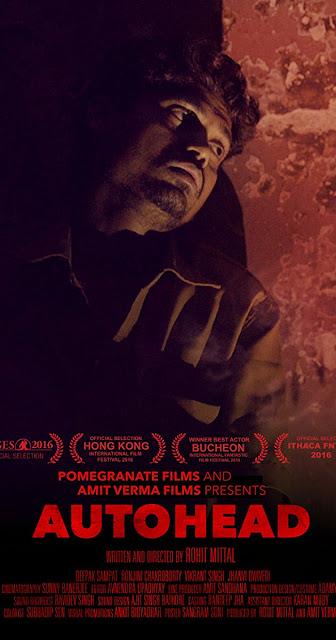 Autohead (2016) ταινιες online seires xrysoi greek subs
