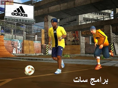 تحميل لعبة كرة الشوارع urban freestyle soccer برابط واحد