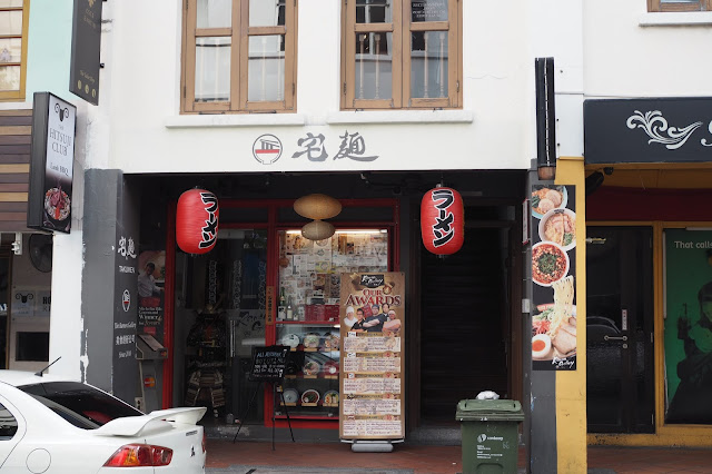 Takumen Singapore storefront review