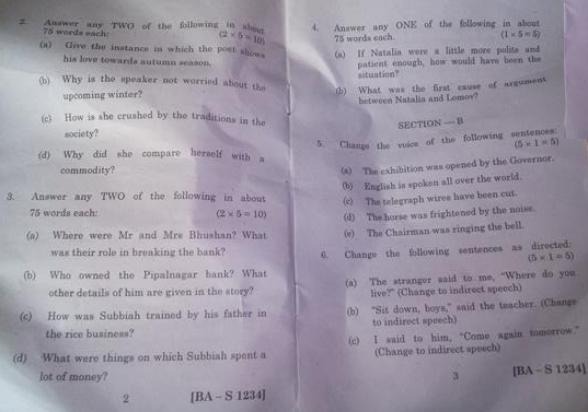 Andhra University BA General English 2017 Question Paper