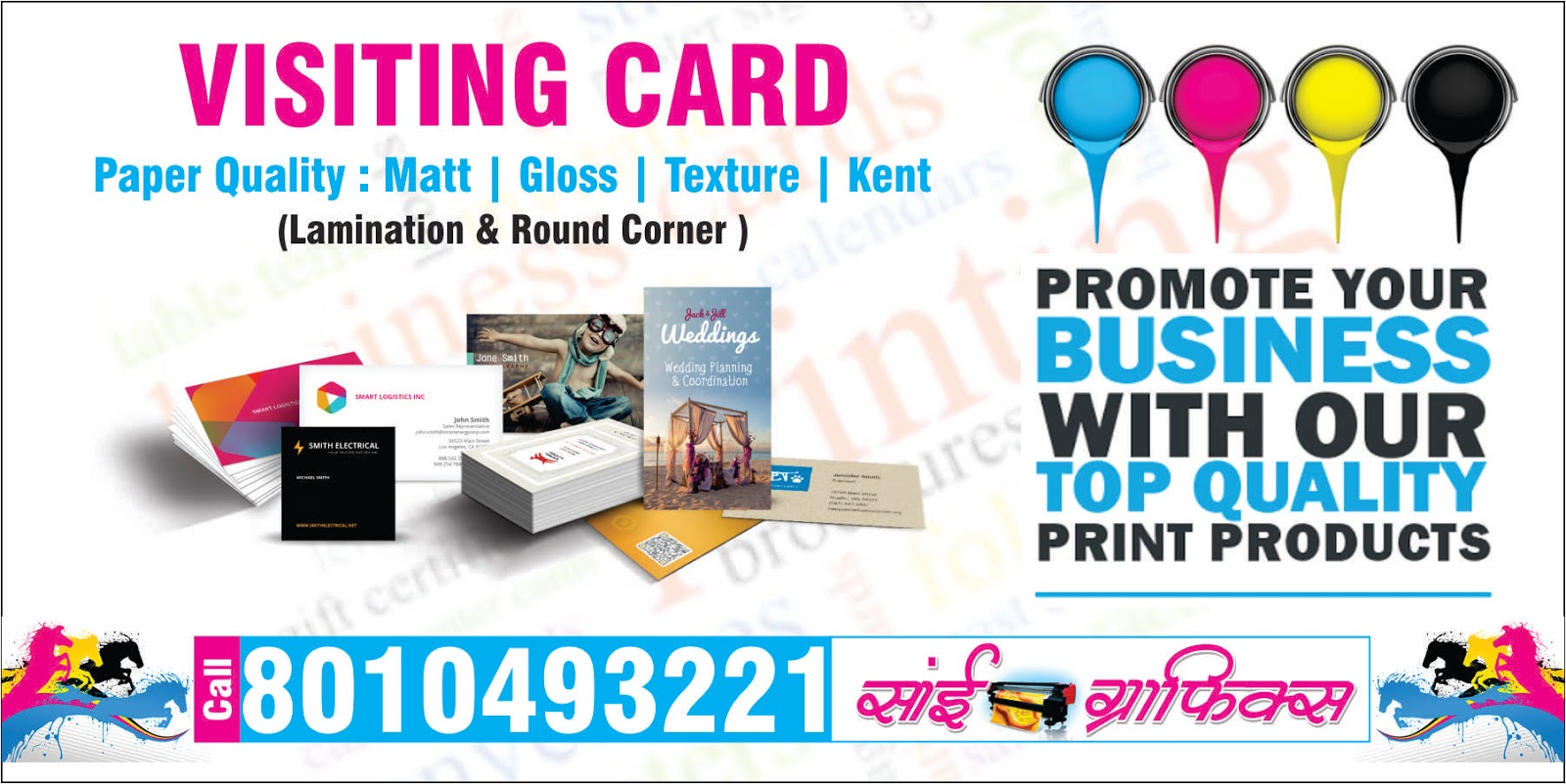 Sai graphics noida visiting card printing in noida visiting cards are available with high quality paper printing quality colourmoves