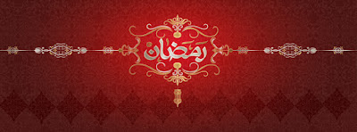 Ramadan-cover-photo-facebook