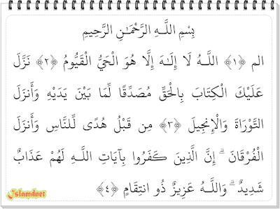 an khususnya dari surah Ali Imran ini semoga membawa kebaikan Surah Ali Imran Juz 3 Ayat 1-91 dan Artinya