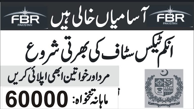 FBR Latest Jobs 2020 Federal Board of Revenue Latest Advertisement