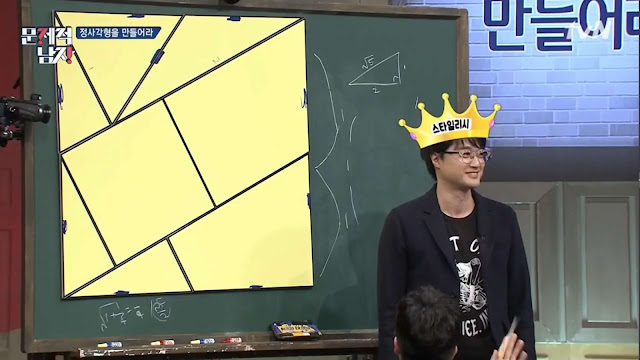 problematic men problems cha eun woo squares