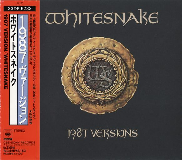 WHITESNAKE - 1987 Versions [Japan Only Mini-Album] Out Of Print - full