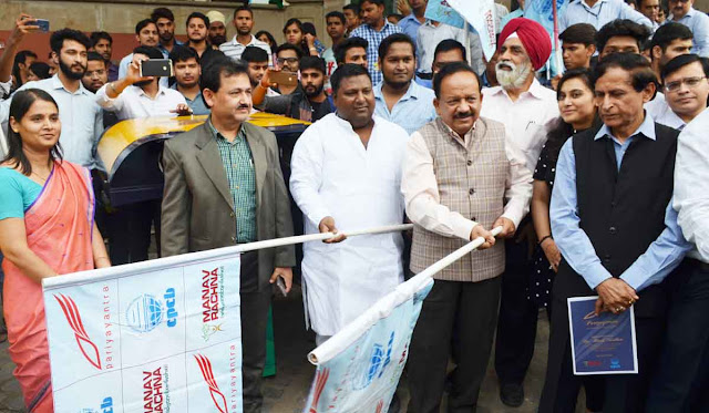 Dr Harsh Vardhan flags off Manav Rachna's revolutionary Air Filtration project