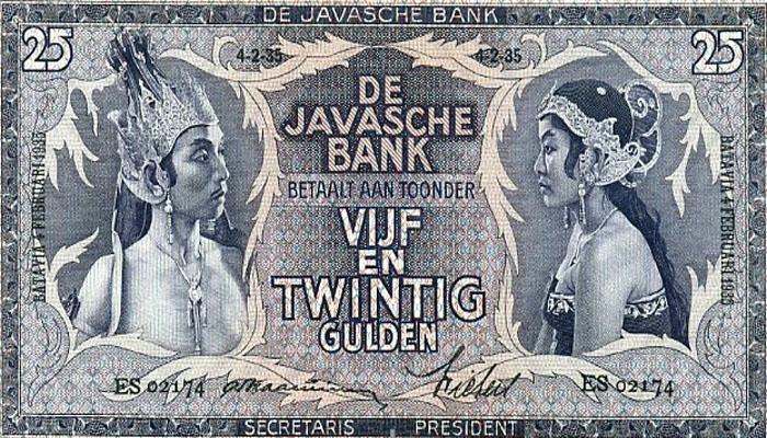 Uang Kuno 25 Gulden