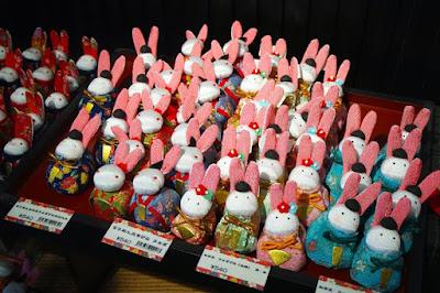 Bunnies Soft Plush at Kyoto Japan