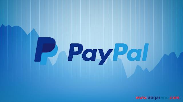 ما هو paypal و كل ما تريد معرفته عن استخدامه - باي بال 2019 - 77