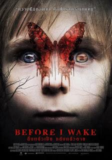 Before I Wake (2016) – ตื่นแล้วเป็น หลับแล้วตาย [พากย์ไทย]