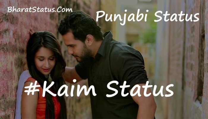 Kaim Punjabi Status For Whatsapp in Hindi & Punjabi - BharatStatus