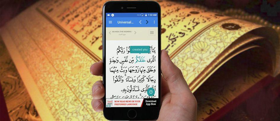 Inilah Aplikasi Al-Quran dan Terjemahan Terbaik, Patut Dicoba!