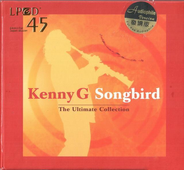 Kenny%2BG%2B-%2BSongbird%2B%2528LPCD45%2