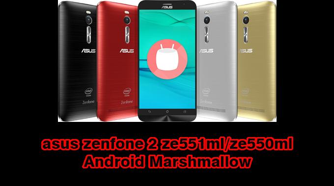 Прошивка Asus Zenfone 2 Selfie