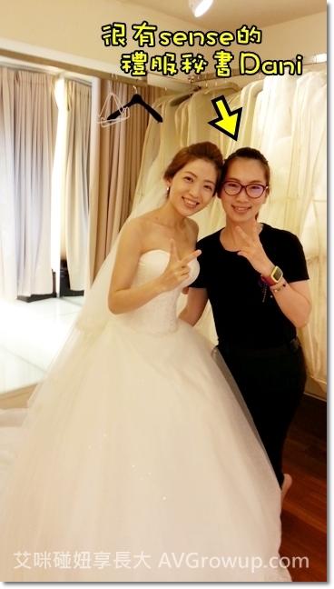 婚紗禮服-禮服秘書