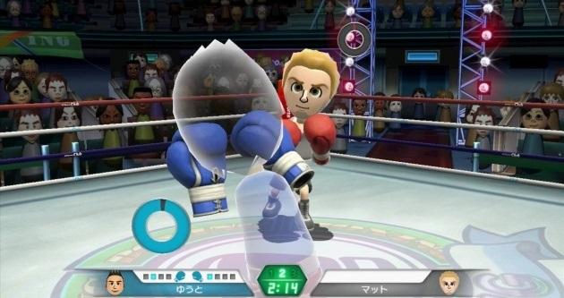 Nintendo encerra produção da Wii U