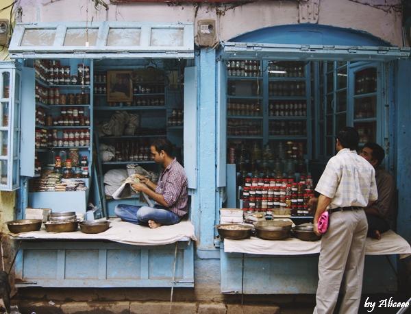 Magazin-Varanasi