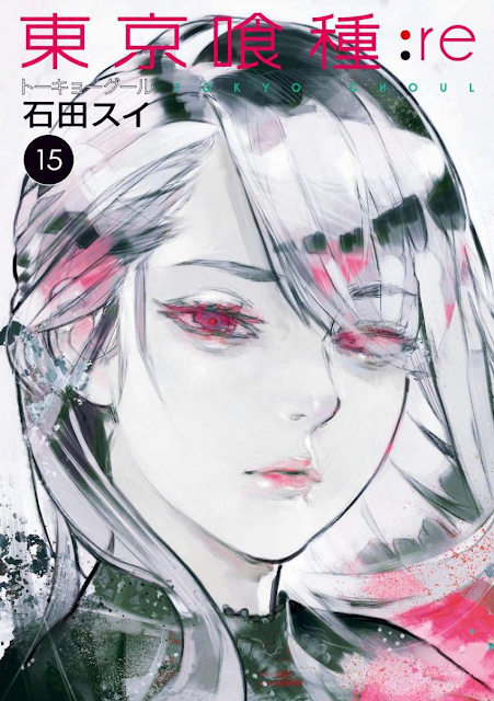 El manga Tokyo Ghoul:re (东京食尸鬼:re), obra original de Sui Ishida, ha anunciado que su final llegará este 5 de julio en las páginas de la revista japonesa Weekly Shonen Jump del sello Shueisha