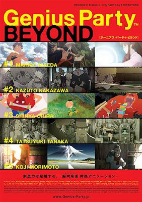 Anime Genius Party: Beyond Subtitle Indonesia