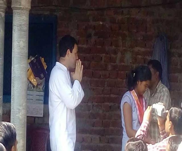 JNU विवाद: अमेठी में BJP-ABVP वर्करों ने राहुल गांधी को दिखाए काले झंडे
